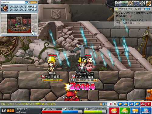 MapleStory 2010-04-11 14-33-54-82.png