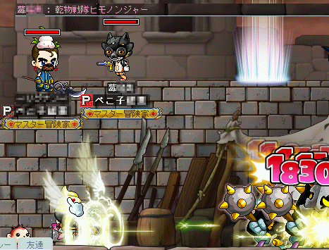 MapleStory 2010-04-11 16-29-17-10.png