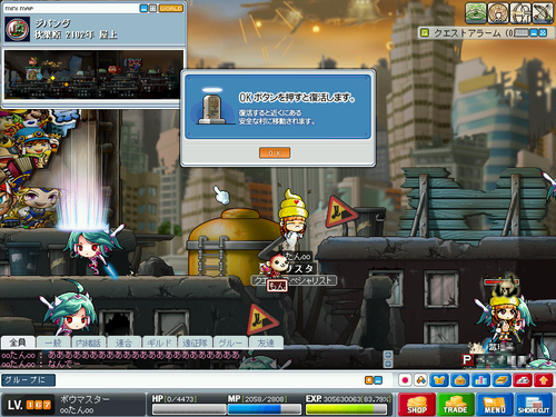 MapleStory 2010-04-11 17-22-28-50.png