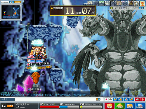 MapleStory 2010-06-26 08-59-45-46.png