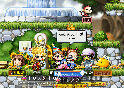 MapleStory 2010-06-27 23-41-27-04.png