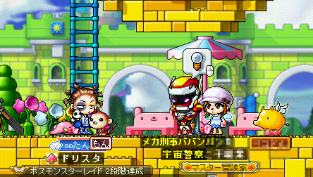 MapleStory 2010-07-02 21-08-51-29.png