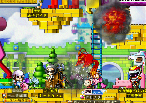 MapleStory 2010-07-02 21-11-20-06.png