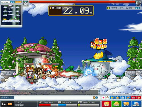 MapleStory 2010-07-04 00-28-55-34.png