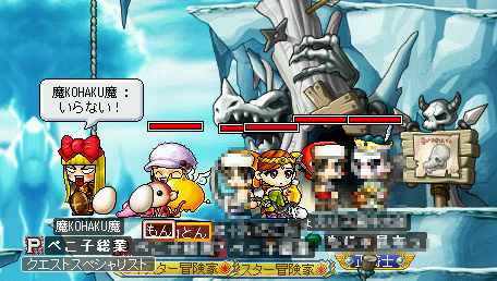 MapleStory 2010-07-04 13-45-26-50.png