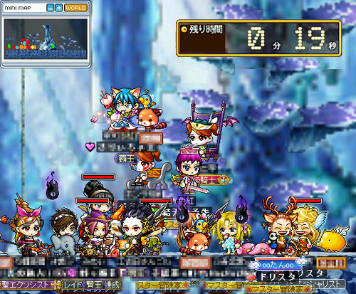 MapleStory 2010-07-10 09-07-37-65.png