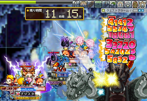 MapleStory 2010-07-10 09-57-16-35.png