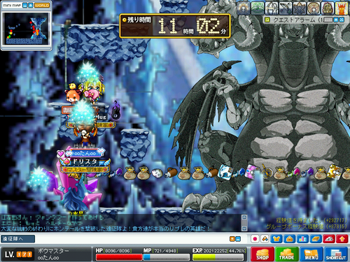 MapleStory 2010-07-10 10-09-48-60.png