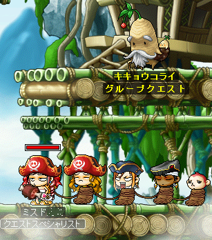 MapleStory 2009-05-31 02-15-34-42.png