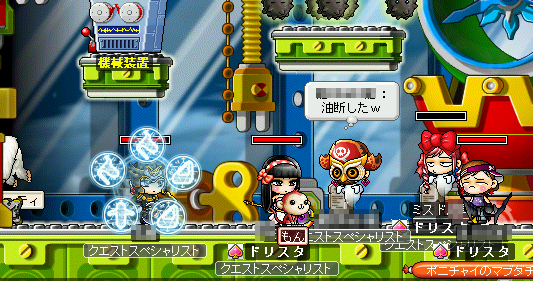 MapleStory 2009-06-14 01-22-52-45.png