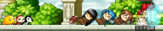MapleStory 2009-06-27 15-36-34-88.png