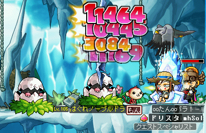 MapleStory 2009-07-04 22-41-56-65.png