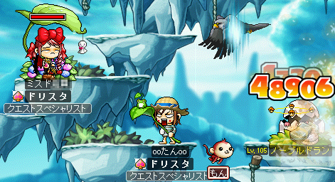 MapleStory 2009-07-04 22-48-02-50.png