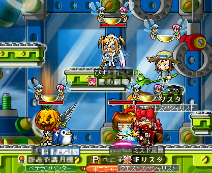 MapleStory 2009-07-05 23-23-48-46.png