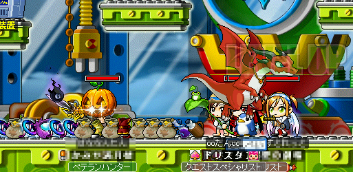 MapleStory 2009-07-05 23-43-26-98.png
