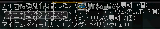 MapleStory 2009-07-11 00-25-45-70.png
