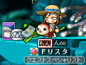 MapleStory 2009-07-11 15-46-38-43.png