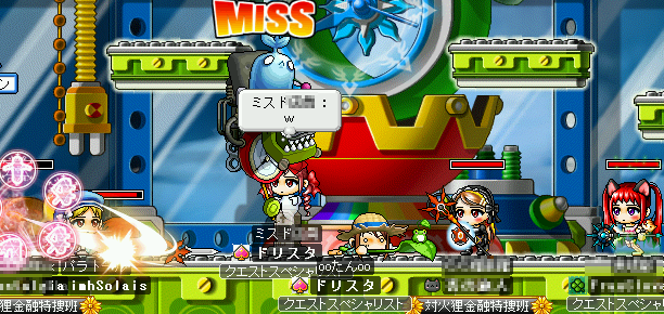 MapleStory 2009-07-18 00-04-41-82.png