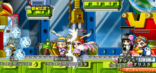 MapleStory 2009-07-19 23-00-55-82.png