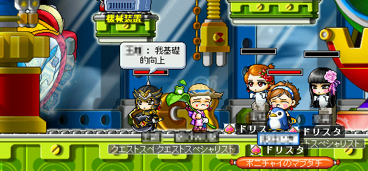 MapleStory 2009-07-19 23-01-46-75.png