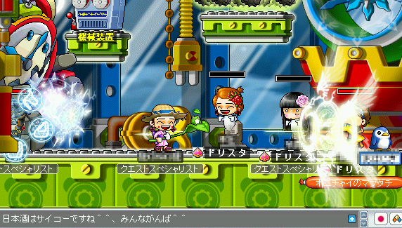 MapleStory 2009-07-19 23-06-14-46.png