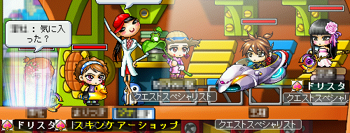 MapleStory 2009-07-19 23-42-54-64.png