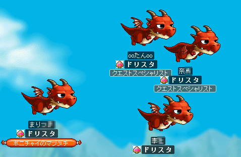 MapleStory 2009-07-20 00-06-02-87.png