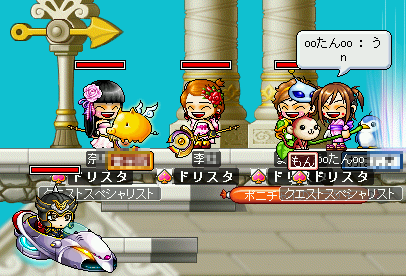 MapleStory 2009-07-20 01-14-09-48.png