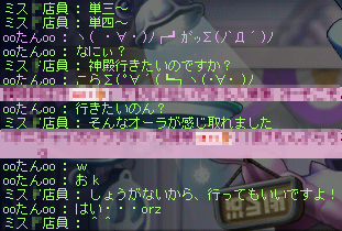 MapleStory 2009-07-24 22-08-06-38.png