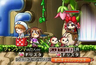 MapleStory 2009-07-24 22-12-51-76.png