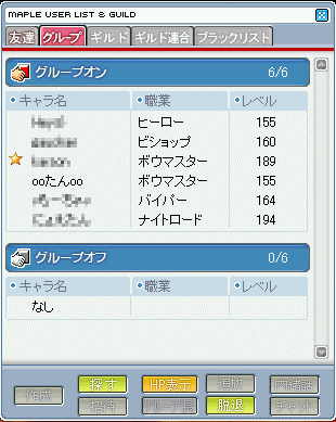 MapleStory 2009-07-25 12-18-03-94.png