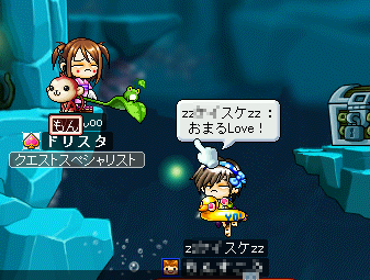 MapleStory 2009-07-25 13-38-18-63.png