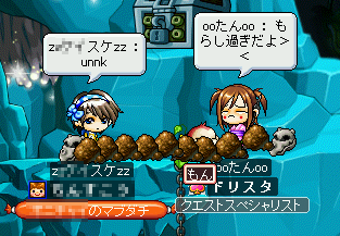 MapleStory 2009-07-25 13-52-19-82.png