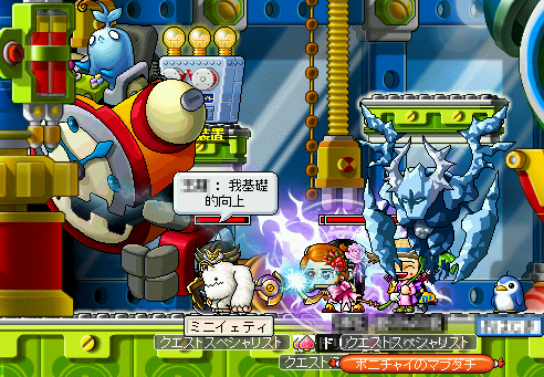 MapleStory 2009-07-25 23-19-56-97.png