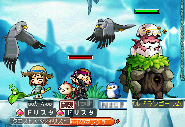 MapleStory 2009-07-26 23-14-00-28.png