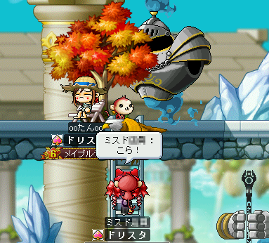 MapleStory 2009-09-05 01-07-22-45.png