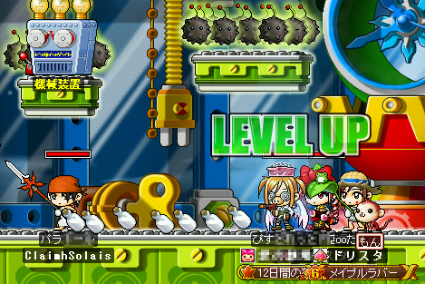 MapleStory 2009-09-05 01-57-35-96.png