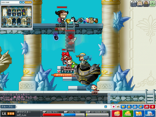 MapleStory 2009-09-12 02-21-37-35.png