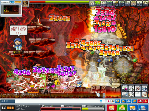 MapleStory 2009-09-13 19-47-46-01.png