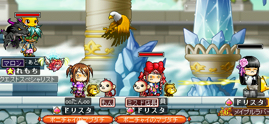 MapleStory 2009-09-19 02-32-52-54.png