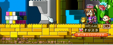 MapleStory 2009-09-19 21-31-53-85.png