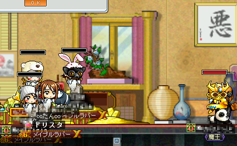MapleStory 2009-09-19 23-56-14-71.png