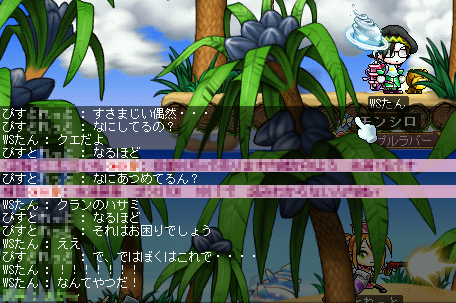 MapleStory 2009-09-20 11-55-48-59.png