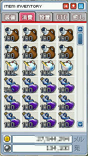 MapleStory 2009-09-26 03-39-25-64.png