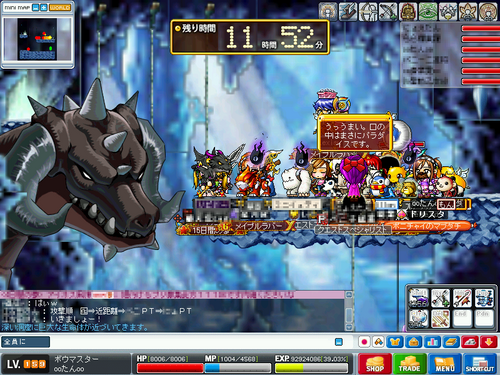 MapleStory 2009-09-26 08-28-59-54.png