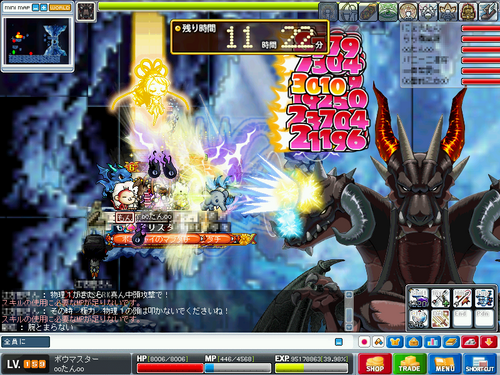 MapleStory 2009-09-26 08-58-22-92.png