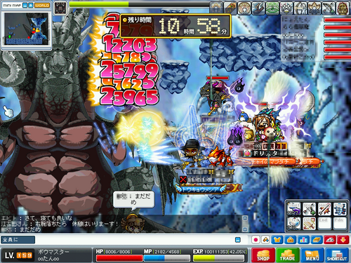MapleStory 2009-09-26 09-22-59-12.png