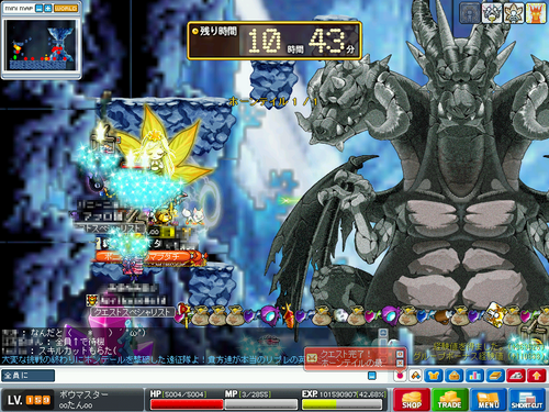 MapleStory 2009-09-26 09-37-46-45.png