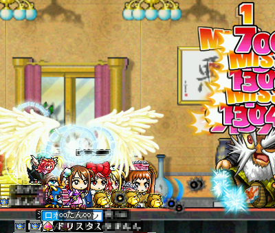 MapleStory 2009-10-02 23-54-35-25.png