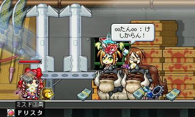 MapleStory 2009-10-03 01-24-38-93.png